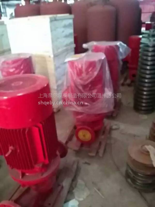 室内消防稳压泵XBD11.6/30G-L批发价格(带3CF认证)。