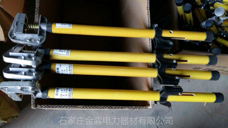 铁路专用接地线 5米杆 15米线价格 石家庄金淼电力生产销售