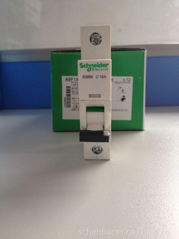 厂家直销 施耐德小型断路器IC65N-1PC16A 空气开关 家用开关