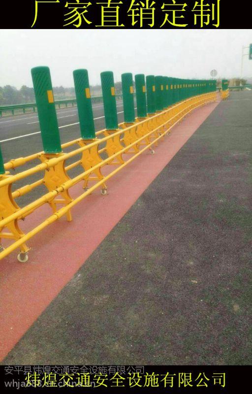 本实用新型为一种折叠式 预应力活动护栏,由活动桁架单元,固定桁架图片