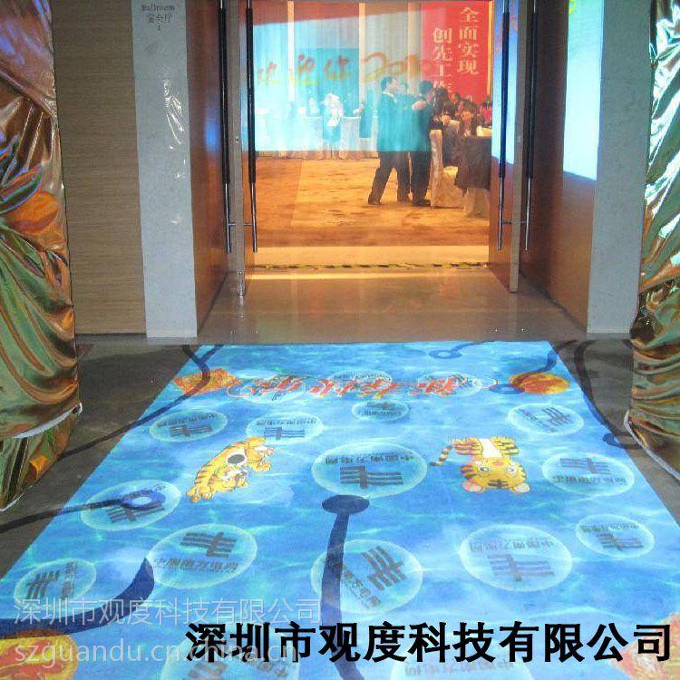 地面互动投影系统 展会交互式地面互动投影系统