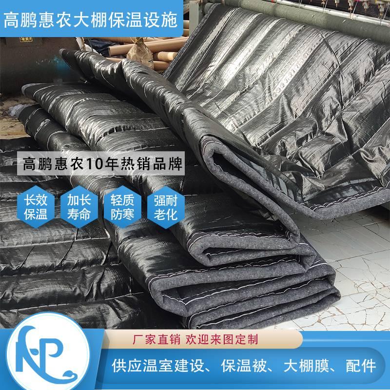 商丘温室大棚保温棉被成本
