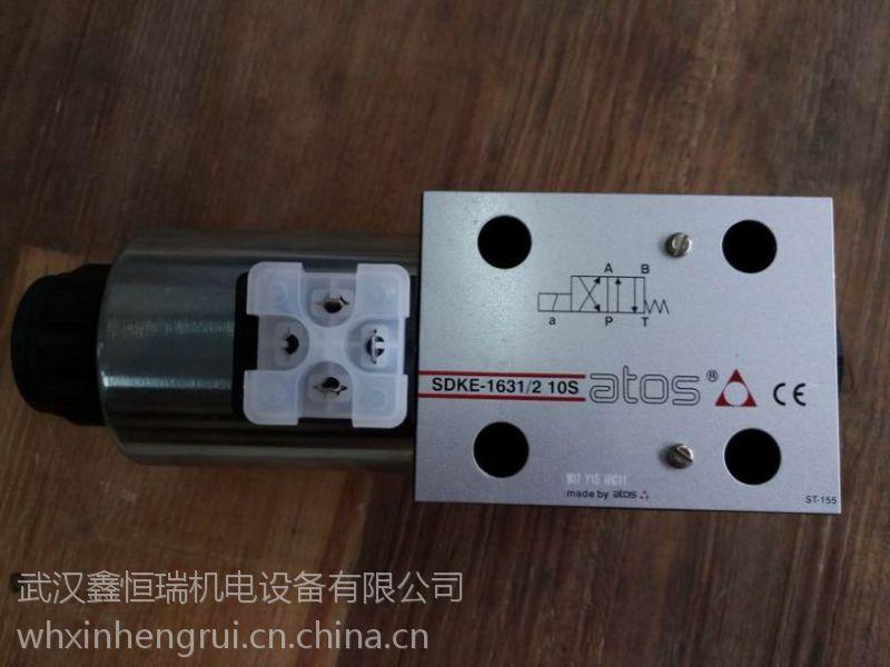 DHU-0630/2 20阿托斯电磁阀武汉现货代理