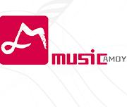2016中国厦门国际乐器展览会