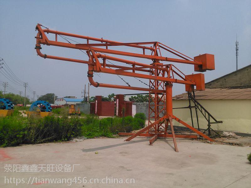 陕西华阴天旺HG15型遥控布料机散料高效操作省力