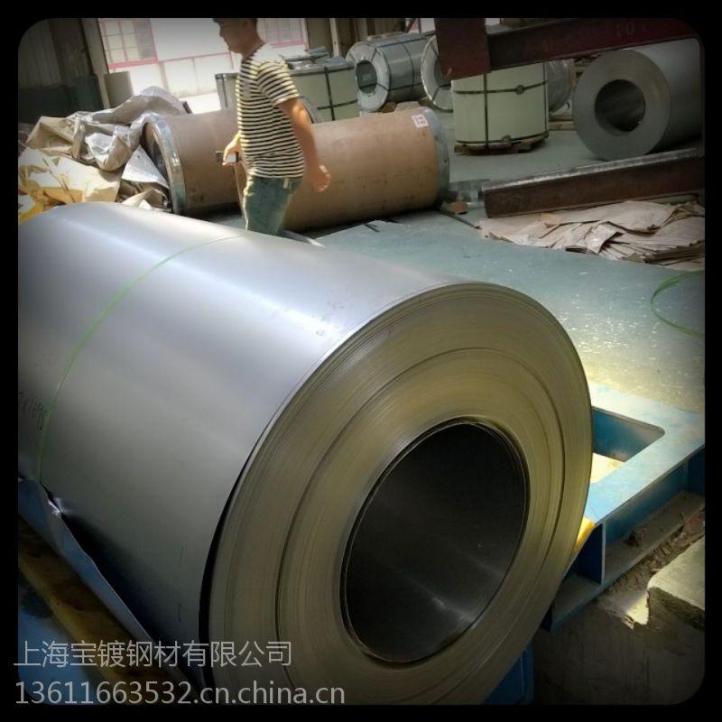 通什市0.6mm镀锌铁皮压制楼承板价格