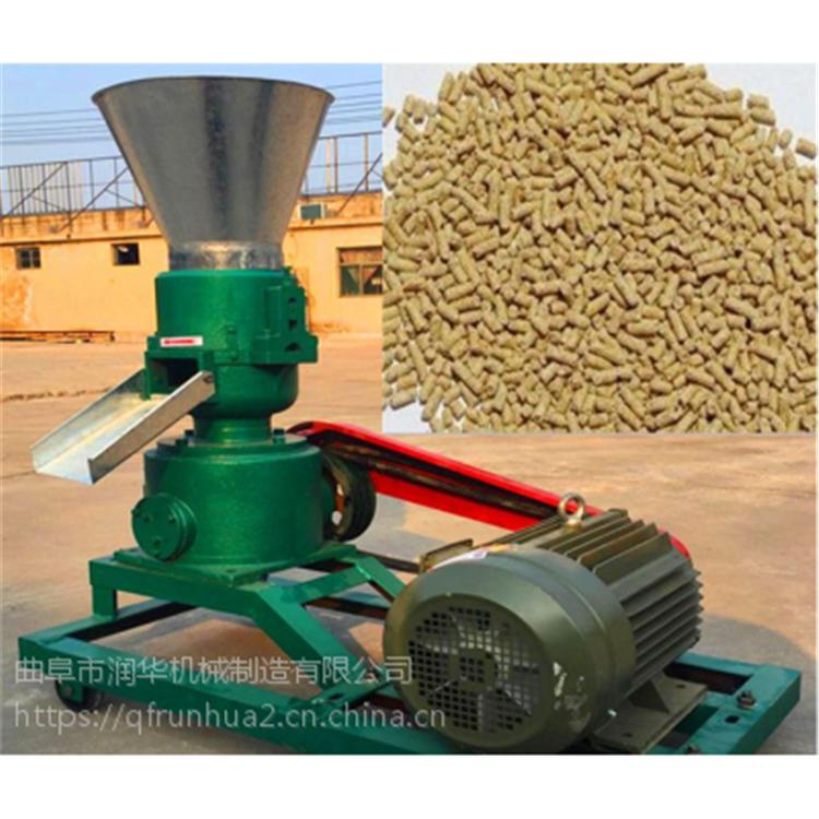 电机直连式颗粒机 稻草粉料制粒机 压辊式颗粒饲料机