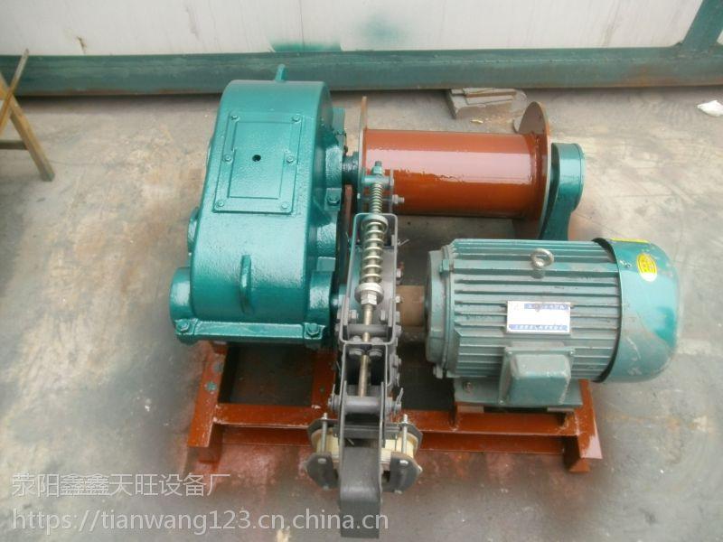 界首鑫旺JM-1.5T矿井提升慢速电制动卷扬机械牵引平稳