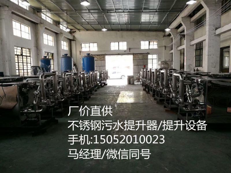 朝阳隔油提升体化设备厂商