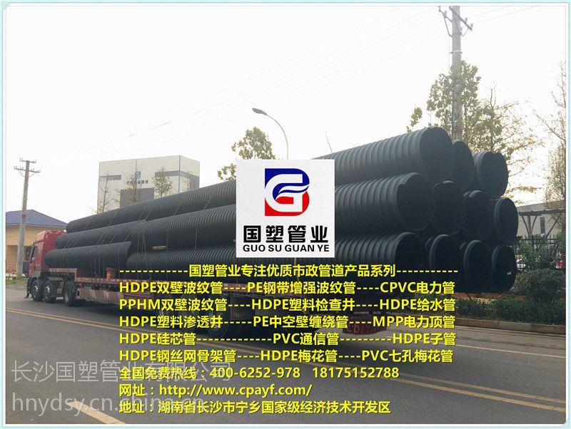 江西PE钢带增强螺旋波纹管DN1800价格
