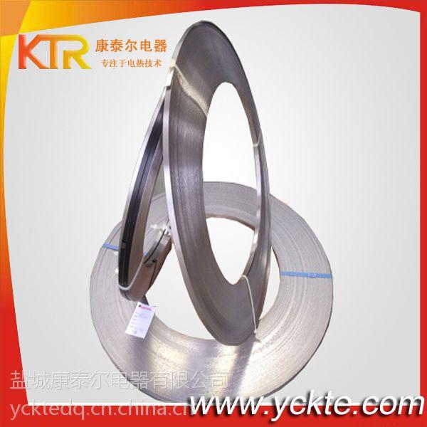 光亮宽型镍铬2080电热扁带 电热扁丝 厂家定制