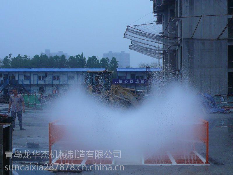 琼海市垃圾车冲洗通道|华杰牌QLH-1100P洗车池|精品质量