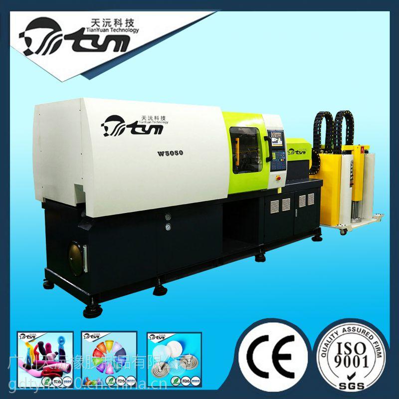 供应液态硅胶注射成型设备,专业一体机,更高效,更节能,更节省生产成本!