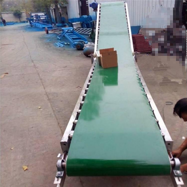 快递专用装车输送带 物流装卸爬坡输送机A5