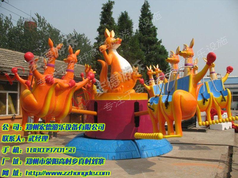 欢乐袋鼠跳 造型可爱弹跳好玩的游乐设备袋鼠蹦蹦跳郑州宏德游乐热销