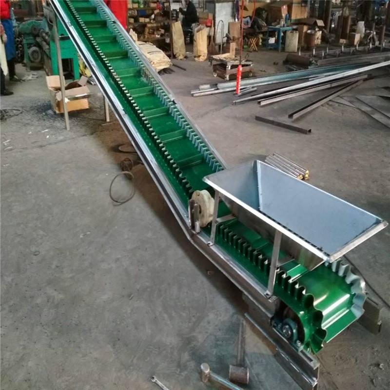 兴运输送机械批量定做两相电格挡式300带宽9米长皮带上料机