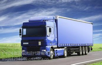 广州陆运到越南的物流公司价格多少时效多久
