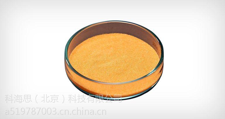 进口(矮床酸阻滞树脂)酸回收树脂