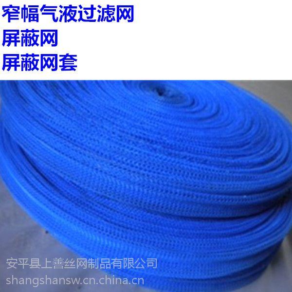 安平县上善油气分离破沫网用于环境保护领域厂家价格