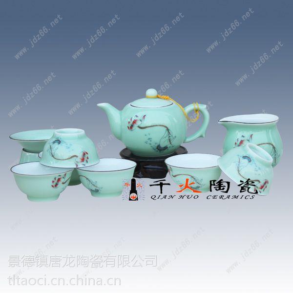 陶瓷青花茶具套装可按来样制作