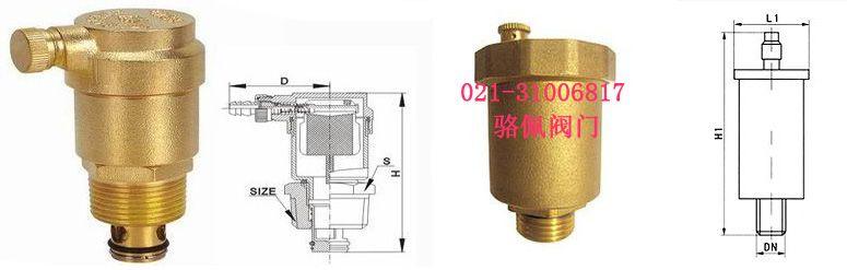 供应上海骆佩zp88黄铜自动排气阀图片