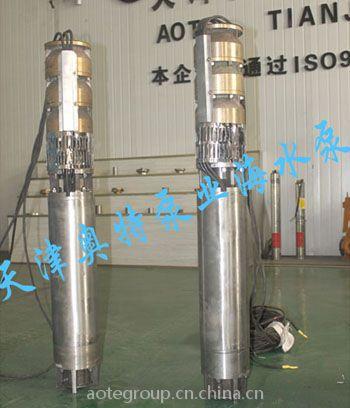 永磁电机不锈钢潜水泵真正耐腐蚀就来我们奥特泵业