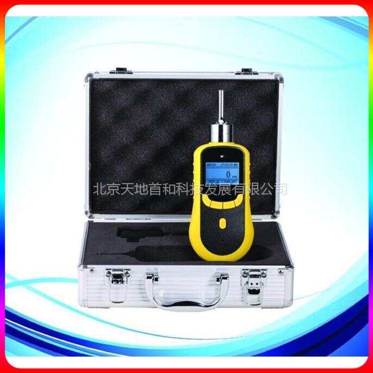 便携式甲酸检测仪_TD1198-CH2O2_泵吸式气体测定仪