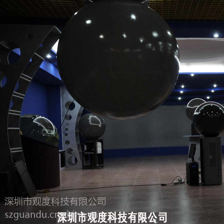 外投影球幕系统_多媒体投影互动球体 边缘融合技术