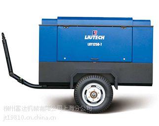 上海空压机全球高端节能压缩机品牌-德国富达,品牌!