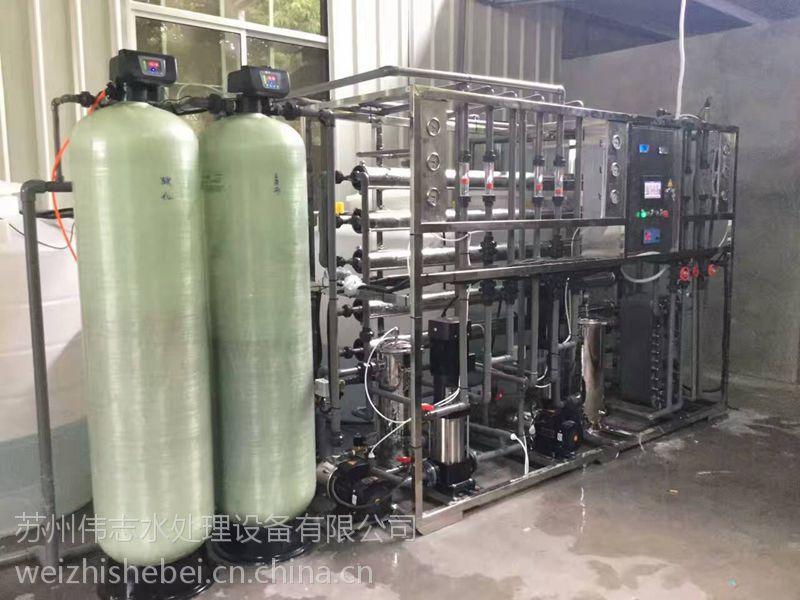江苏苏州南京纳米喷涂超纯水设备 一体化超