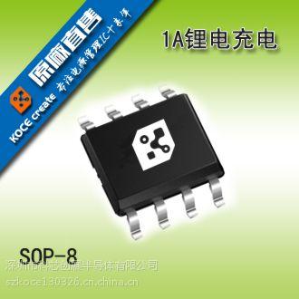 锂电池充电ic制造商