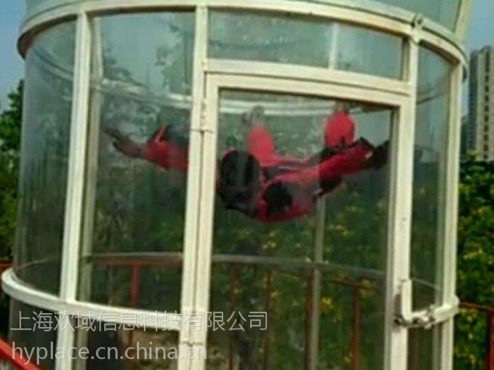 娱乐飞行体验 娱乐垂直风洞出租租赁