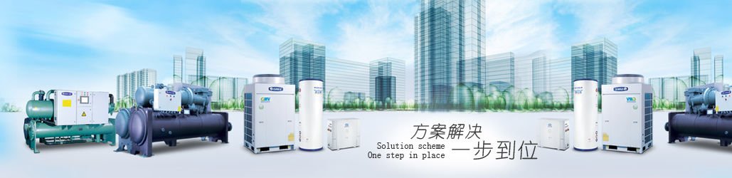 北京天成瑞亿制冷设备有限责任公司