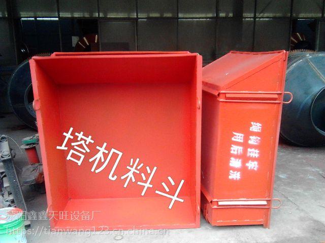 阜阳鑫旺800-1000型加厚耐磨船形吊砖斗