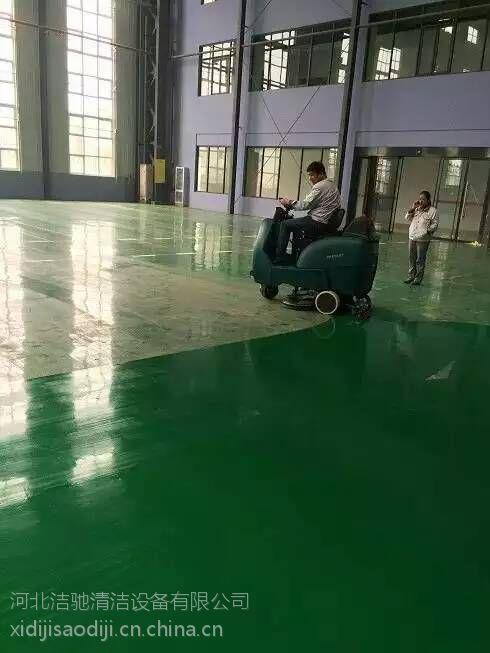洁驰洗地机销售厂家 石家庄洗地机维修配件