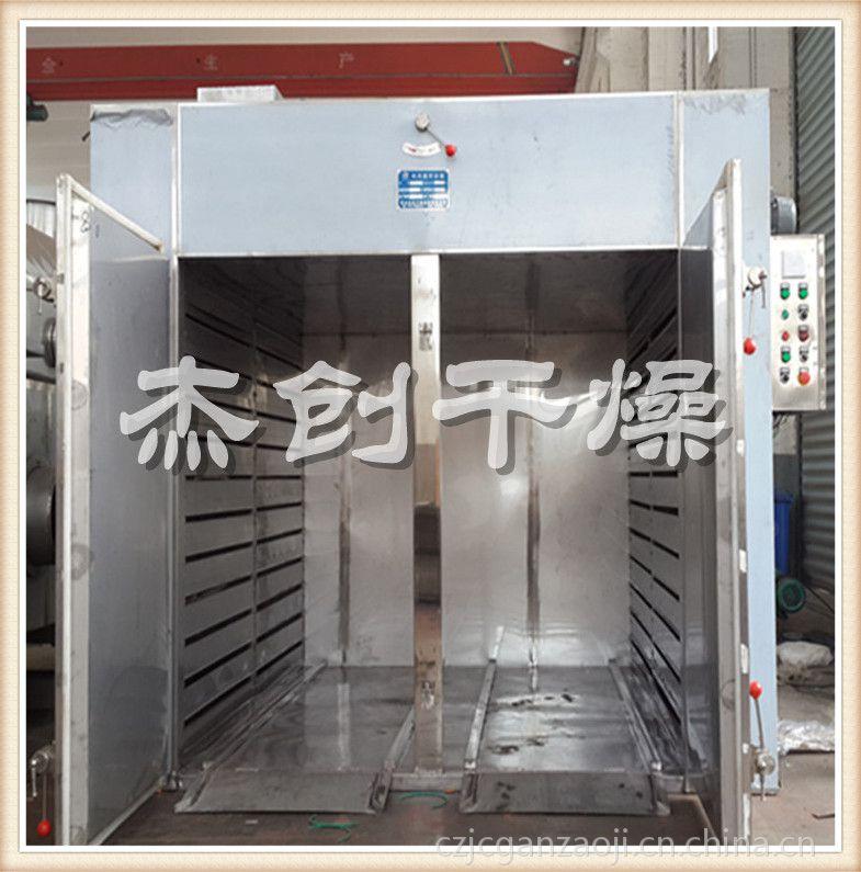 厂家直销GMP 系列热风循环烘箱 无菌箱式烘干机