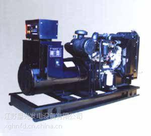 郑州销售XG-48GF帕金斯(PERKINS)系列发电机组