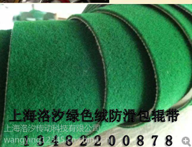 绒布刺皮 绿色绒布 验布机背胶绒布糙面带