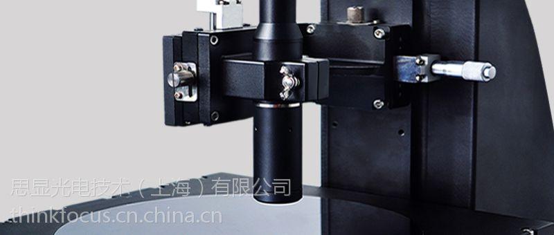 光学轮廓测量仪 THINKFOCUS SM-1000 手机壳碰刮伤测量