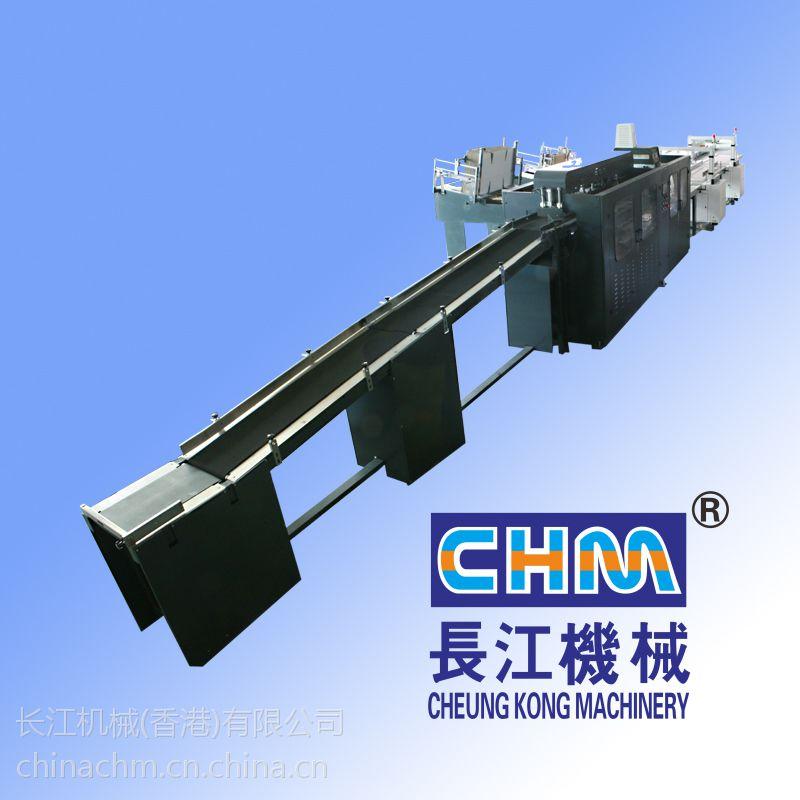 供应CHM长江A4复印纸5裁切纸机与包装机