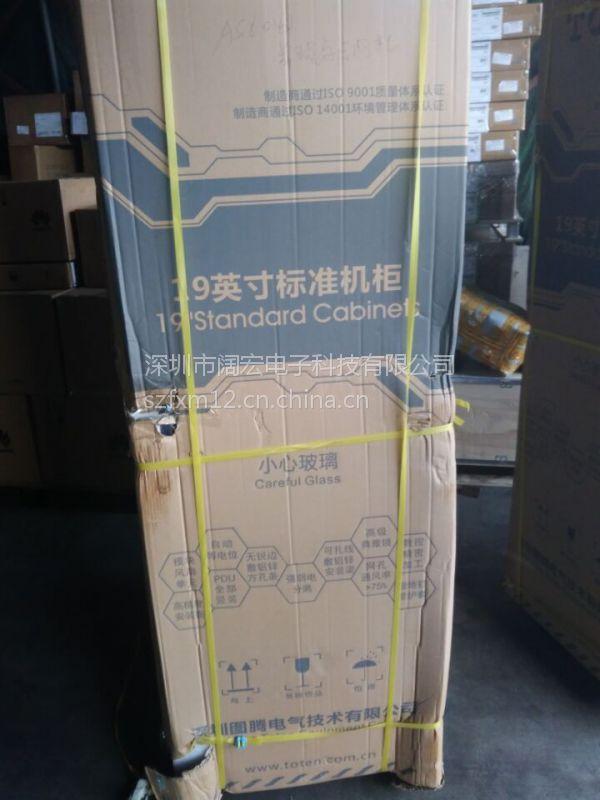 图腾机柜G36042H湖南代理商