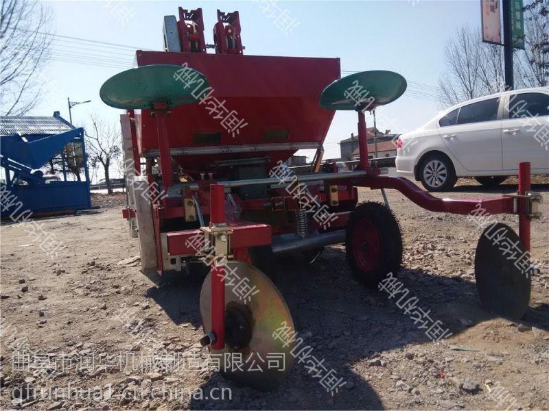 两行施肥覆膜土豆播种机 土豆快速育苗播种机 大型种植设备