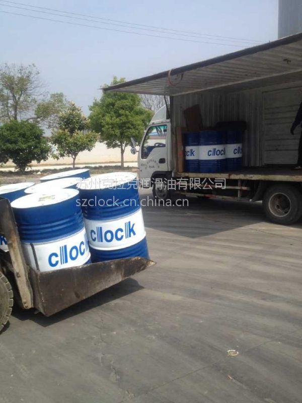 重庆46#液压油多少钱一吨,克拉克液压油***新价格