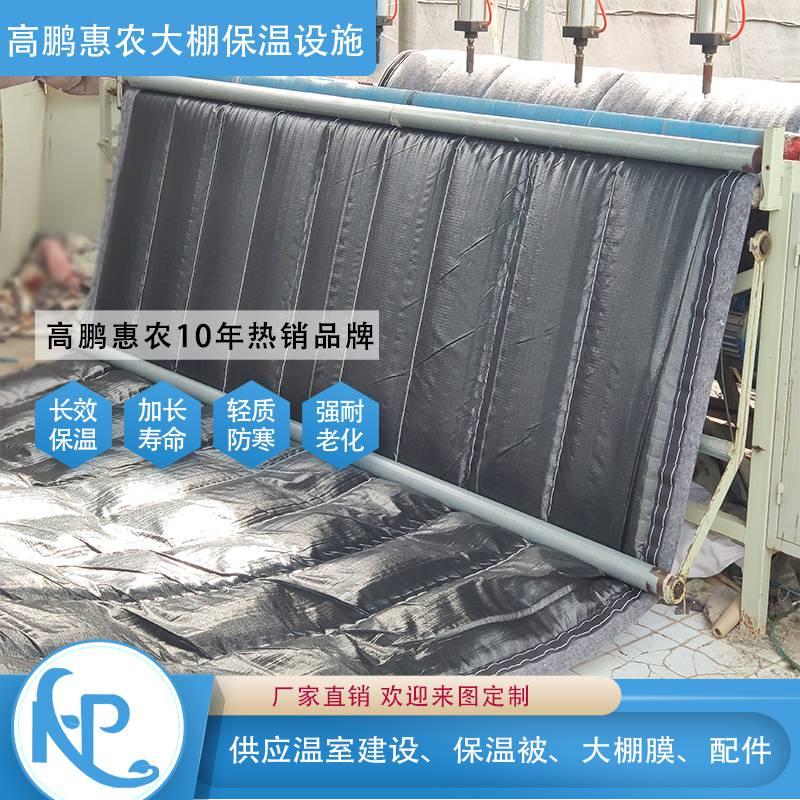 上海温室保温被图片