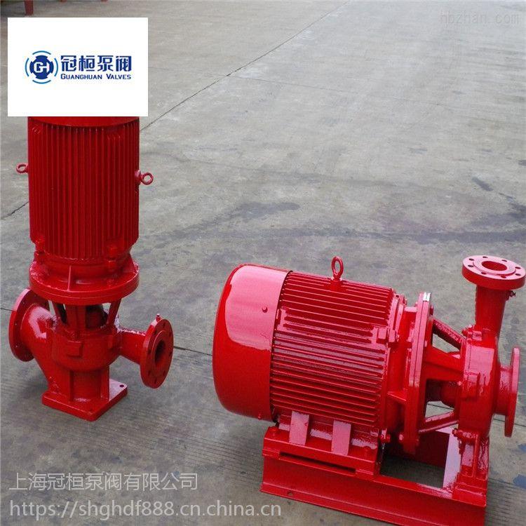 消防泵XBD4.4/41.7-125-200A内江市喷淋泵,消防泵型号选择,消火栓泵启动方式