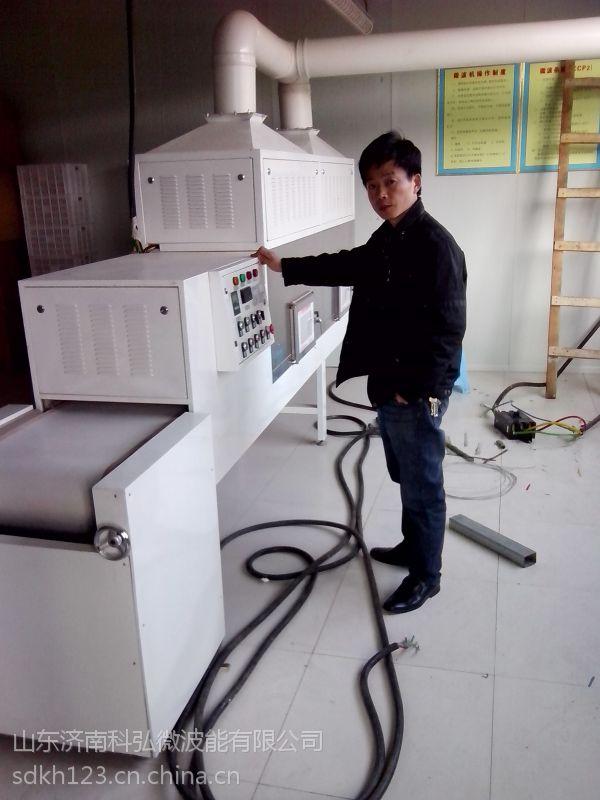 微波腐殖酸烘干设备厂家