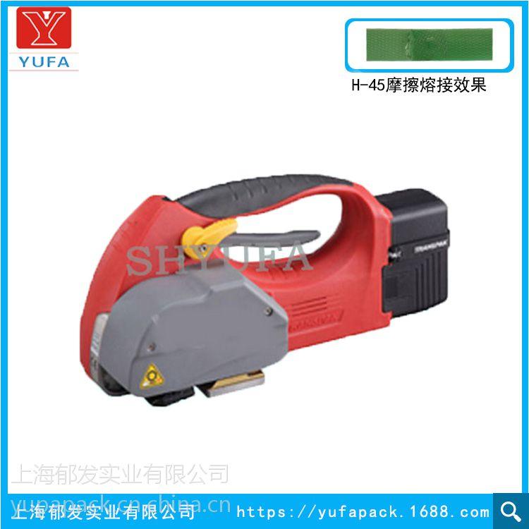 台湾电动打包机H-45 进口铝锭栈板打包机 打包机厂家维修包装机