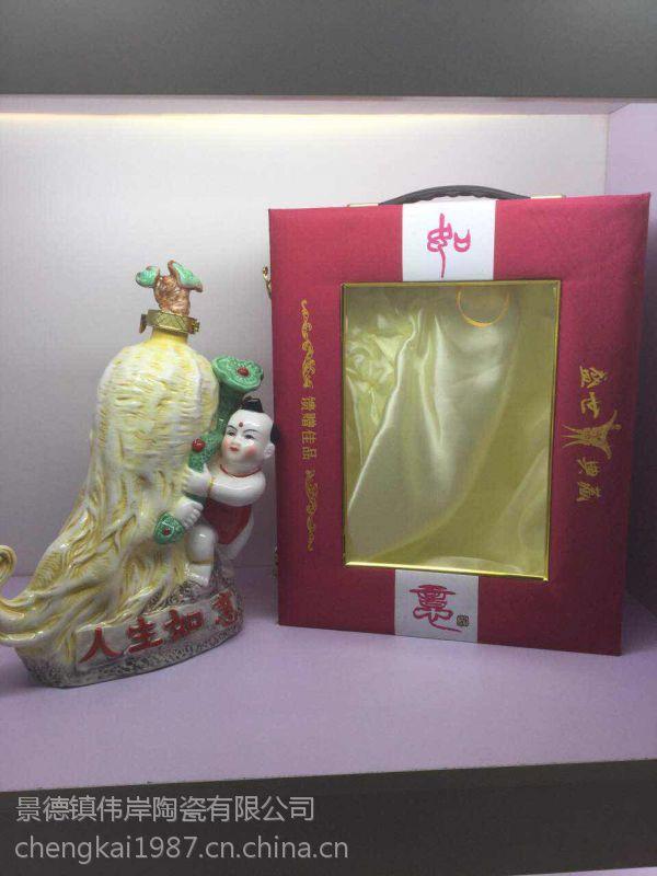 景德镇陶瓷酒瓶酒坛生产厂家