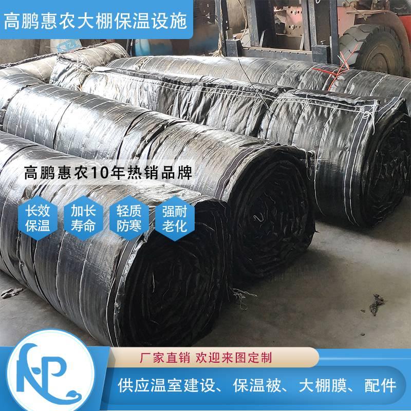 邳州蘑菇大棚棉被价格
