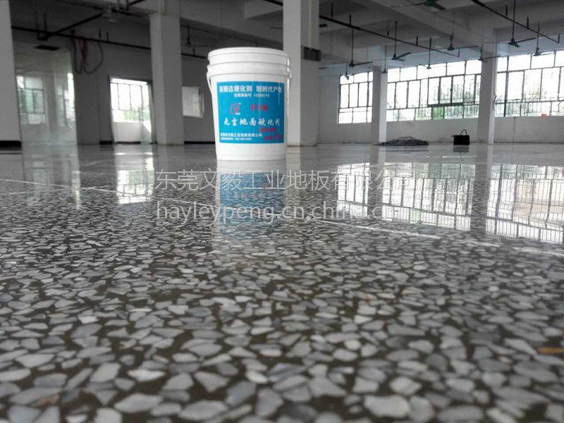 东莞长安+虎门+沙田水磨石起灰处理--水磨石固化处理--菲斯达固化剂